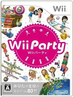 Wii Party.jpg